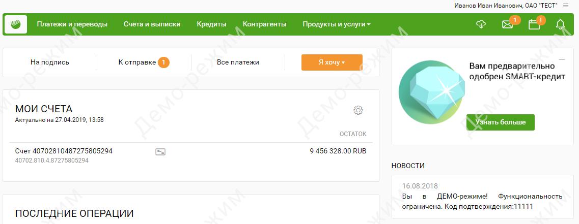 Взять кредит онлайн хоум кредит банк официальный сайт