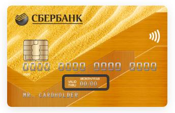 Кредит на авто с пробегом сбербанк калькулятор