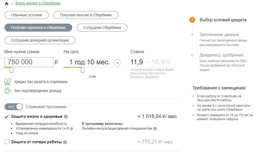 кредит онлайн на карту на 1 год займ даем онлайн на карту казахстана