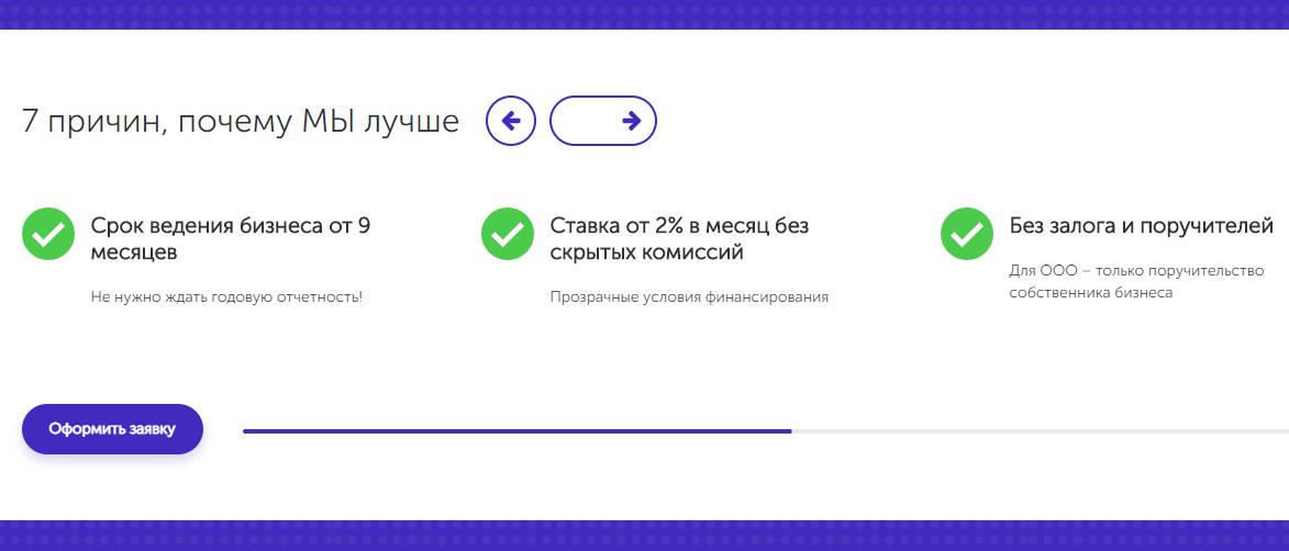 ооо микрокредит официальный сайт где оформить кредит без кредитной истории