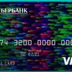Цифровая карта Сбербанка VISA: как оформить