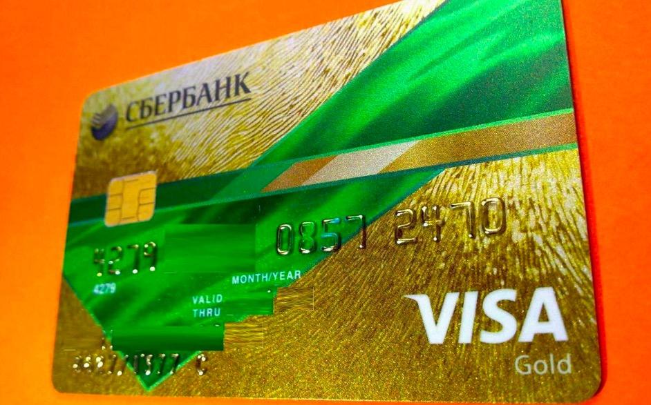 повышение лимита по кредитной карте сбербанк