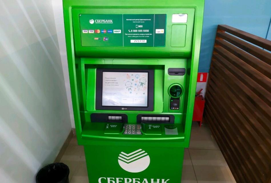 Как взять разовые пароли в банкомате сбербанка