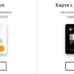 Что лучше: кредитная или дебетовая карта Сбербанка? В чем преимущества