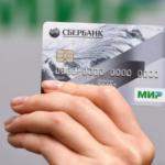 Премиальная карта МИР Сбербанк: как оформить, какие бонусы
