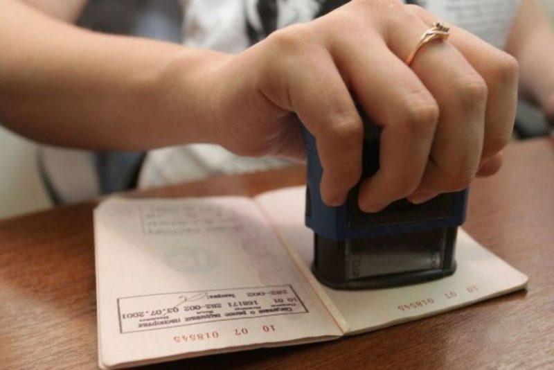 Регистрация в ипотечной квартире: ограничения и особенности